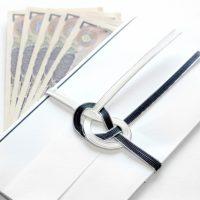 家族葬の費用