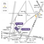 一発でわかる!四ツ木斎場の地図!駐車場の詳細も!