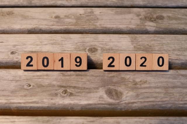2019年末年始