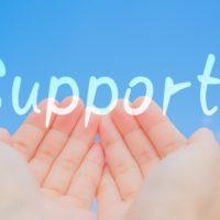 サポート (2)